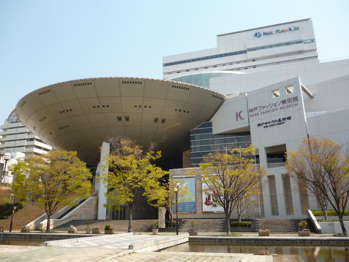 神戸ゆかりの美術館 神戸観光 散策 さんぽ