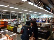 神戸空港 3レター